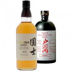 COFFRET ALCOOL - BOX WHISKY JAPONAIS KOKUSHI-TOGOUCHI KIWAMI 2*70CL - Planète Drinks